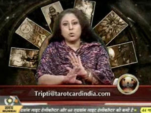 Tarot Card India